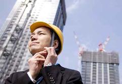 工事管理システム